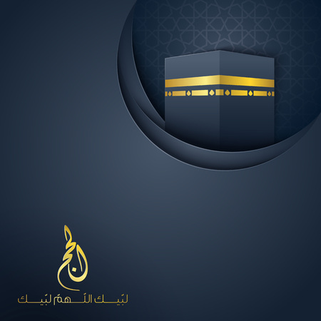 Islamic Hajj greeting card banner template vector background with kaaba Ilustrace