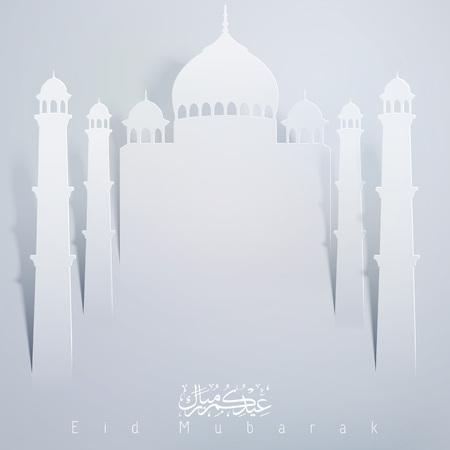 Eid Mubarak wenskaart banner moskee silhouet papier gesneden stijl Stock Illustratie