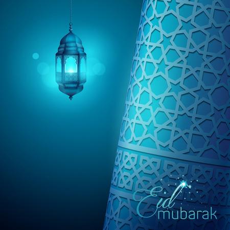 Eid Mubarak greeting banner islamic background design template with arabic lantern Illusztráció