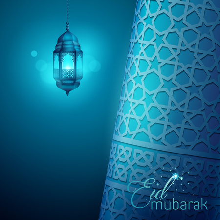 Eid Mubarak greeting banner islamic background design template with arabic lantern Illustration