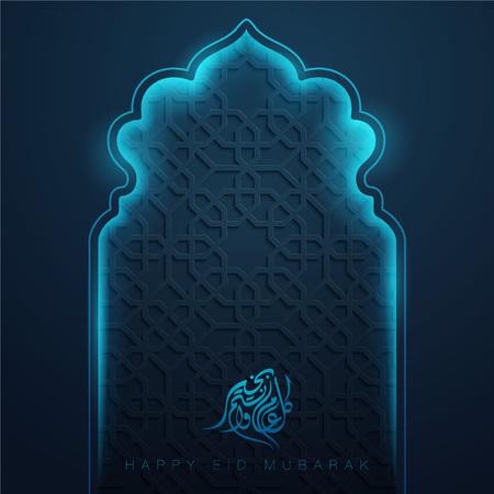 Gelukkige Eid Mubarak groet banner sjabloon - Islamitische moskee deur met Arabisch patroon
