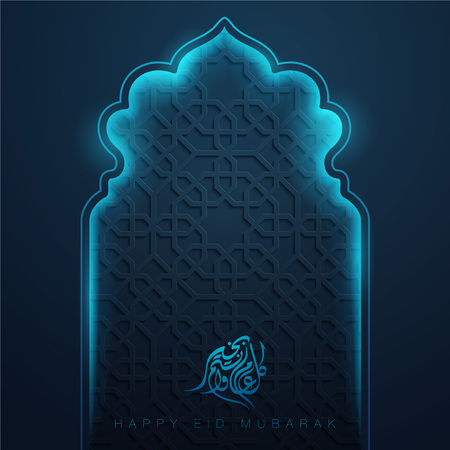Happy Eid Mubarak greeting banner template - islamic mosque door with arabic pattern