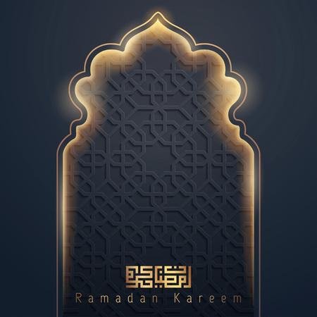 Ramadan Kareem greeting banner template - islamic mosque door with arabic pattern Ilustração