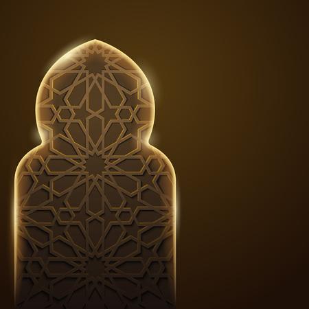 Arabisches Muster des islamischen Grußvektordesigns auf Glühenmoscheentürhintergrund Standard-Bild - 77746137
