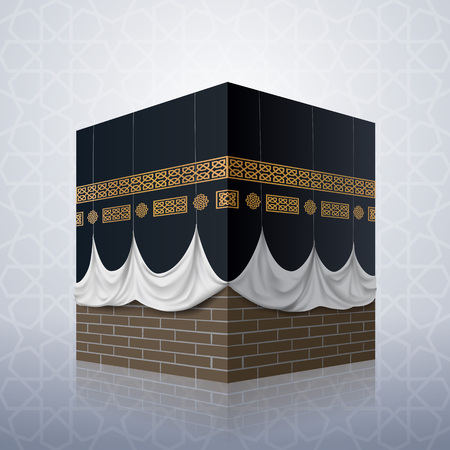Realistic islamic icon kaaba mosque vector design Illustration