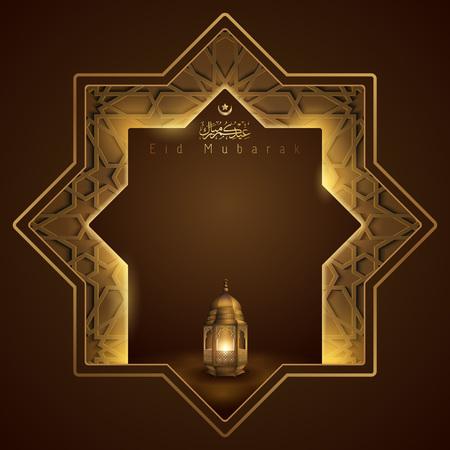 Eid Mubarak greeting card with arabic lantern and ornament pattern banner background Illustration