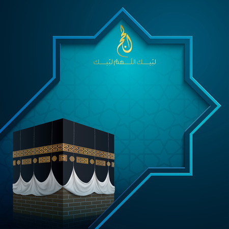 Islamic design Hajj greeting card template with realistic vector kaaba icon Illustration