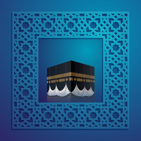 Kaaba icon Islamic sacred Masjid-Al-Haram in mecca
