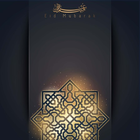 Islamic vector design Happy Eid Mubarak greeting card banner background Illustration