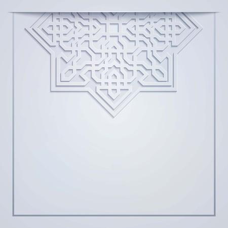 Ramadan Kareem greeting background islamic banner template with arabic pattern