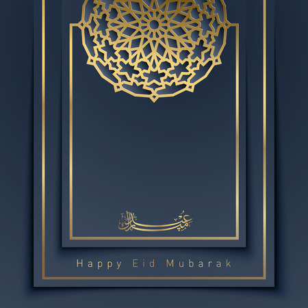 Eid Mubarak islamic vector background design with round arabic pattern