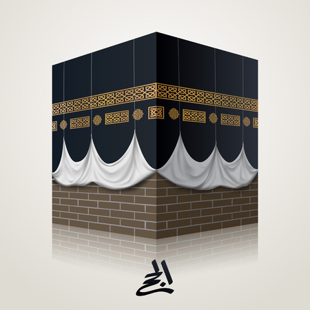 Islamic vector realistic icon illustration kaaba for hajj (pilgrimage) in mecca