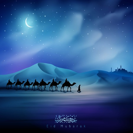 Download 77 Background Islami Landscape Gratis