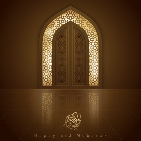 Una porta islamica di moschea per il saluto Ramadan Kareem Vettoriali
