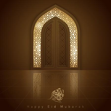 Una puerta de mezquita de diseño islámico para saludar a fondo Ramadan Kareem Foto de archivo - 77746185