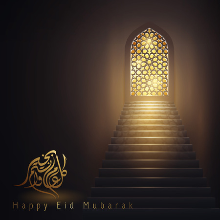 Happy Eid Mubarak greeting islamic vector design mosque door with arabic pattern on stairs