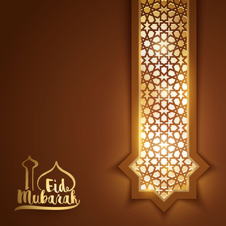 Eid Mubarak greeting banner background islamic mosque window with arabic pattern vector illustration