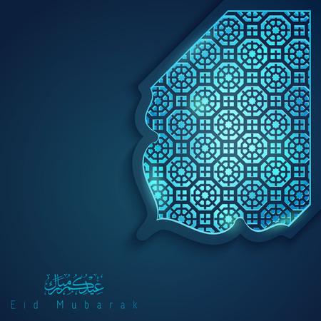 伊斯兰矢量设计Eid穆巴拉克与摩洛哥模式的贺卡模板