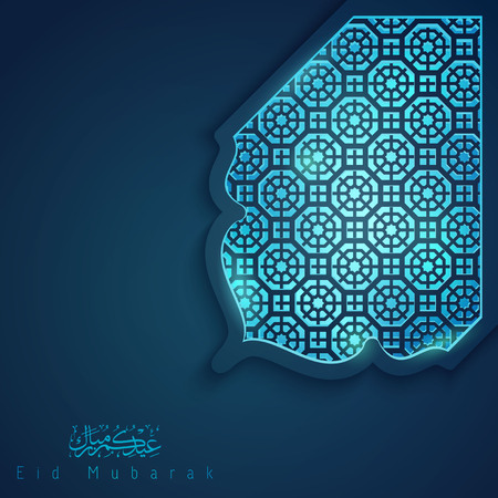 Islamic vector design Eid Mubarak greeting card template with morocco pattern
