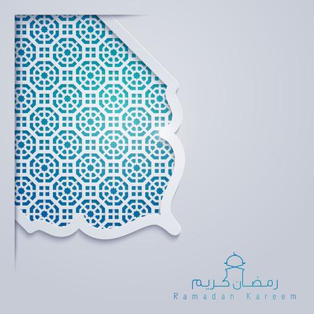 イスラムのベクター デザイン モロッコ パターンでラマダン カリーム グリーティング カード テンプレート  イラスト・ベクター素材