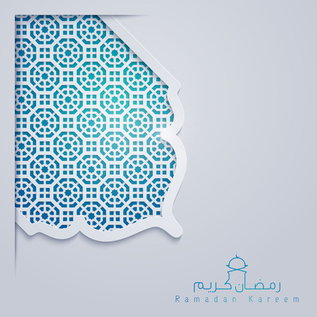 Islamic vector design Ramadan Kareem greeting card template with morocco pattern