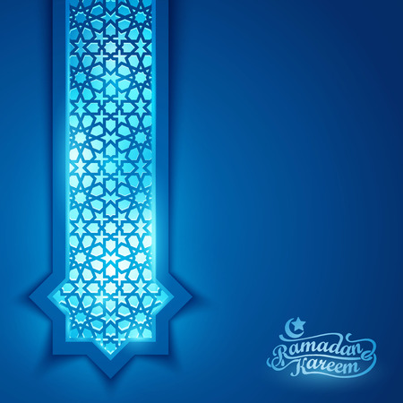 Ramadan Kareem greeting banner background islamic mosque window with arabic pattern vector illustration