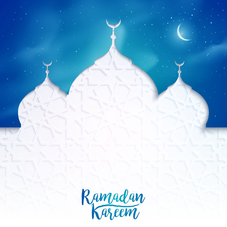 Ramadan Kareem greeting banner background islamic vector illustration