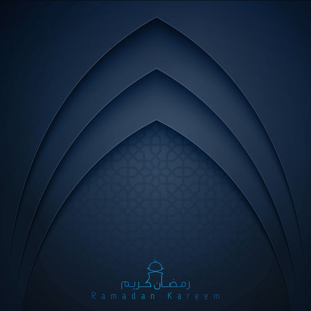 Ramadan Kareem greeting card template with mosque door and arabic pattern Illusztráció