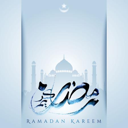 Ramadan Kareem Arabische kalligrafie - acryl penseelstreek vector met silhouet moskee illustratie