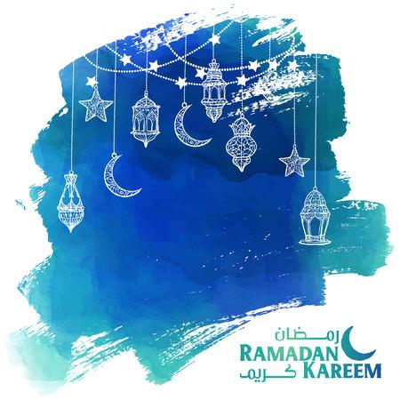 Tarjeta de felicitación de Ramadan Kareem - lámpara islámica de la linterna árabe de la acuarela del vector para el fondo de la bandera Foto de archivo - 77746125