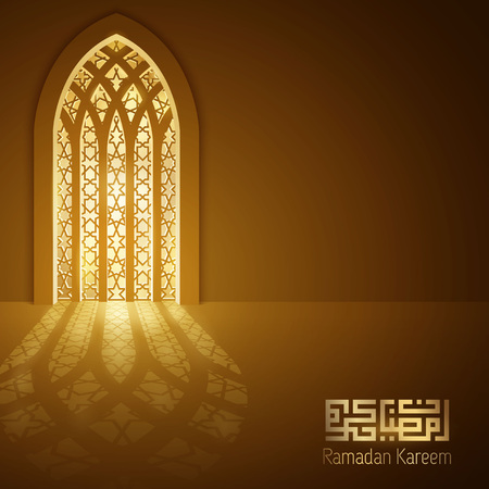 Ramadan Kareem greeting card islamic interior mosque door illustration 스톡 콘텐츠 - 100951565