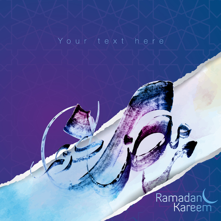 Ramadan kareem Arabic calligraphy for islamic greeting background Ilustrace