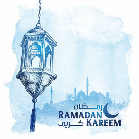 Arabic lantern sketch - mosque silhouette illustration for Ramadan islamic greeting Иллюстрация