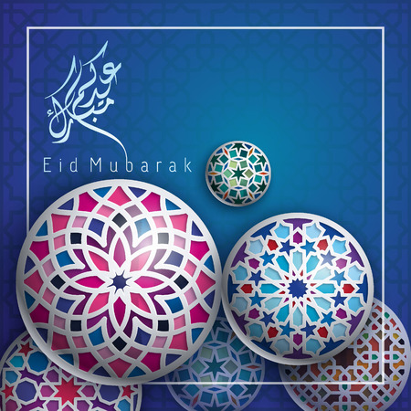 Eid Mubarak islamic greeting background with colorful circle arabic ornament pattern