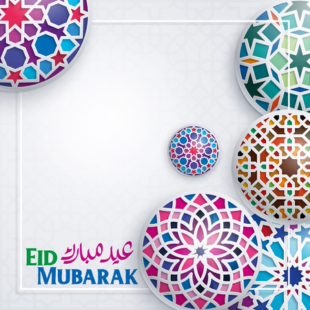 Eid Mubarak greeting banner template with colorful morocco circle pattern Ilustração
