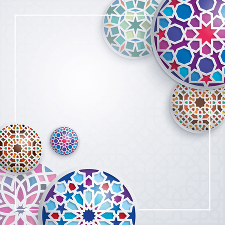 Eid Mubarak islamic greeting with colorful arabic geometric pattern