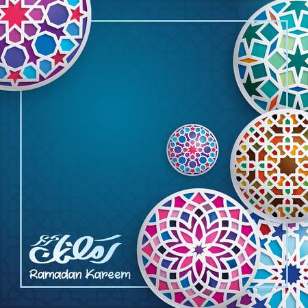 Plantilla de banner de saludo islámico de Ramadán con adornos geométricos de patrón de círculo de Marruecos colorido