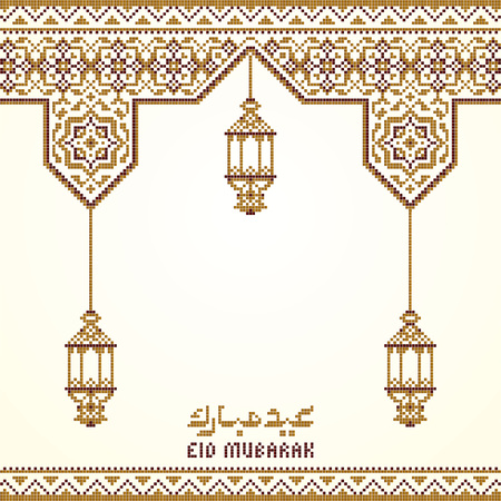 Eid Mubarak islamic greeting tempalte with ethnic embroidery pattern ornament