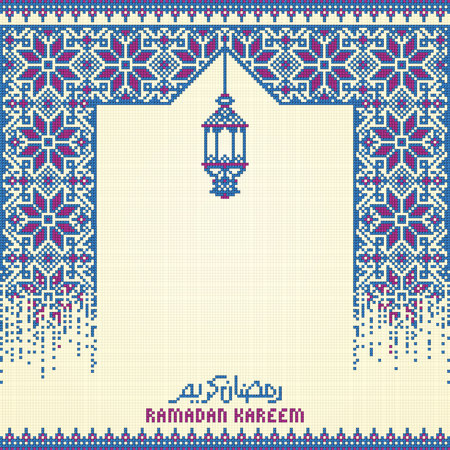 Ramadan Kareem greeting card embroidery arabic pattern
