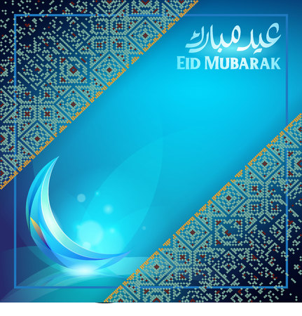 Eid Mubarak greeting background with islamic crescent ethnic embroidery