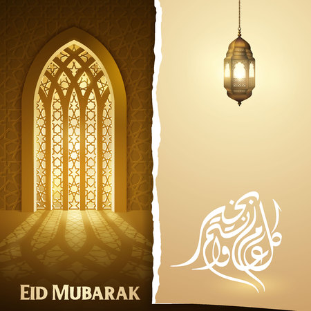 Eid Mubarak islamic greeting mosque door interior illustration Stock Illustratie