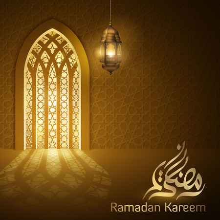 Ramadan islamic greeting mosque door interior illustration Foto de archivo - 100933969