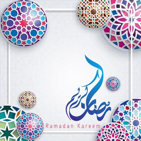 Ramadan Kareem greeting template - morocco pattern