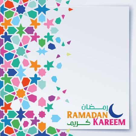 Ramadan Kareem greeting card template with colorful geometric pattern