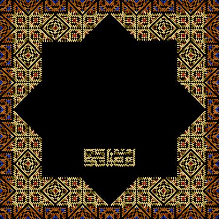 Ramadan Kareem islamic greeting background embroidery pattern illustration