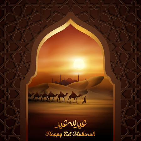 Eid Mubarak islamic greeting banner template with sunset arabic landscape