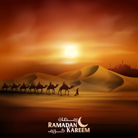 Ramadan Kareem arabic landscape arabian and camel illustration