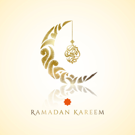 Ramadan Kareem arabic typography and islamic crescent with embroidery illustration