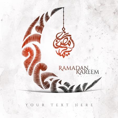 Ramadan Kareem carte de voeux broderie calligraphie arabe et croissant