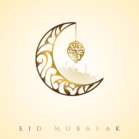Eid Mubarak arabic calligraphy with crescent Vectores